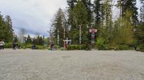 加拿大图腾公园