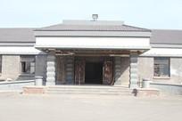 伪满洲国皇宫外景建筑
