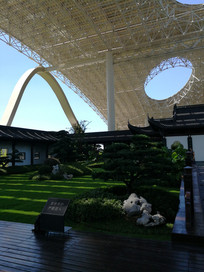 G20空中花园