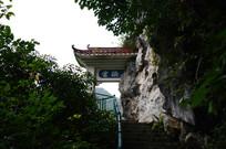 景区道路台阶