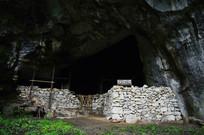 龙宫景区山洞古迹