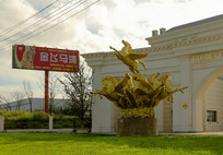 广告牌与企业门前的飞马雕塑