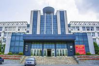 辽宁科技大学继续教育学院