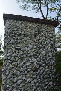 陈田园圃蚌壳墙壁