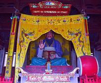 孔庙供奉的孔子神像