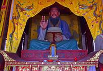 孔庙中的孔子坐像