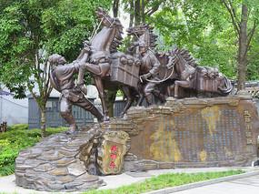 南丝路主题雕塑
