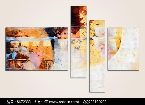 四联装饰画图片
