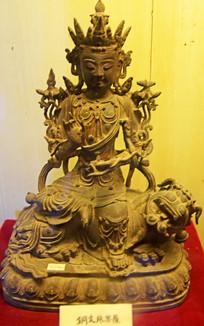 文殊菩萨铜雕塑