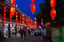 重渡沟小吃街夜景图片