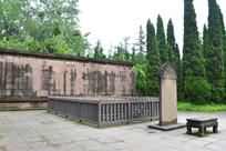 成都刘湘墓