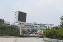 陈毅广场LED显示屏