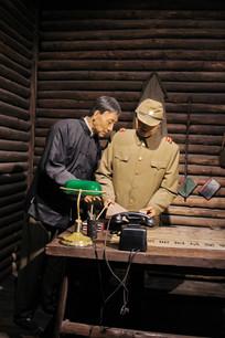 伪满时期日军军官的蜡像