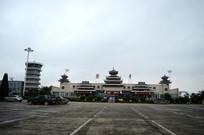 黎平机场候机楼