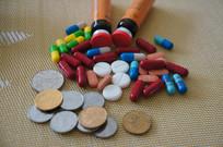 硬币与药品