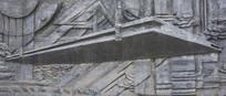 壁雕鞍钢预制钢板