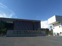 贵州省电子商务职业技术学院