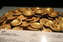 一大堆金币