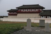 汉景帝陵大门正面