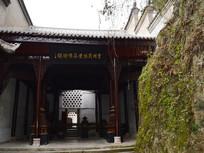 青龙洞景区贵州民族建筑博物馆
