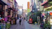 时光贵州古镇街区