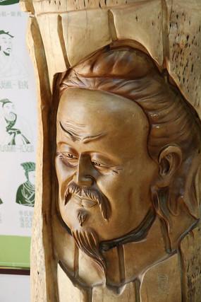长须侧脸古人像黄杨木雕