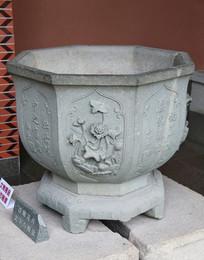 浮雕花卉纹八角盆