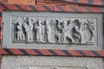 浮雕三国人物石碑