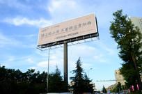 贵阳户外广告牌