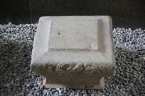 清代花纹方基座石雕
