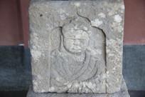 清代人物纹石雕碑头