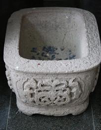 石雕花纹方石盆