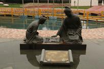 唐人下围棋石雕