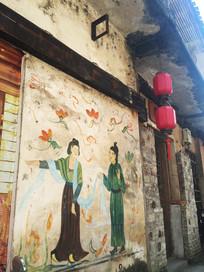 大圩古镇墙面的画
