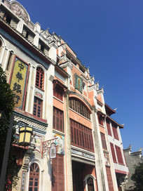 大圩古镇中華銀行和关帝庙