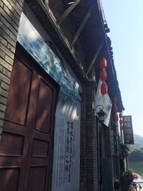 桂林大圩古镇古街古楼酒家