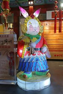 北京灯彩兔爷
