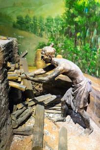 古代烧火工人铜像