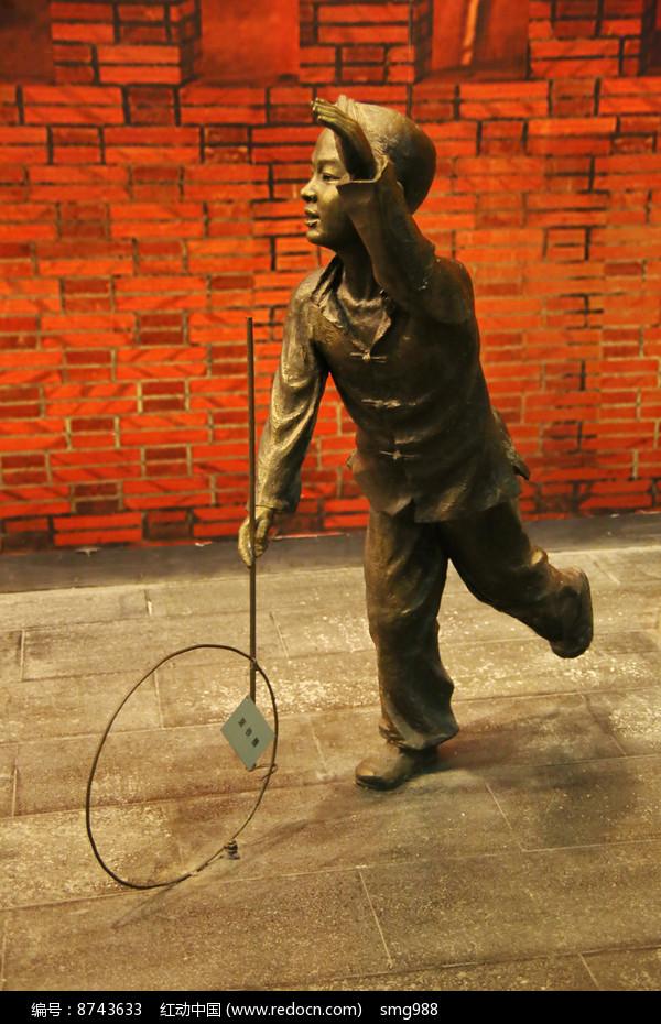滚铁环的小男孩雕像高清图片下载 编号8743633 红动网