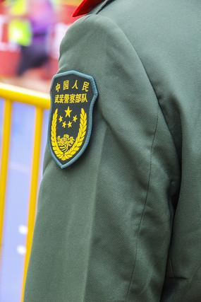 军人战士臂章
