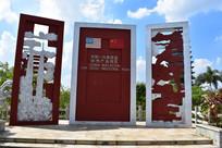 五象湖公园钦州产业园区
