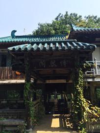古建筑楼阁