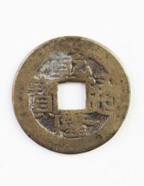 乾隆年间流通的货币
