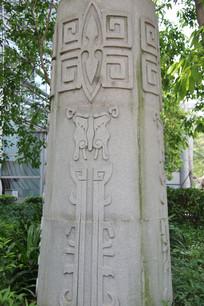 石雕图图腾柱