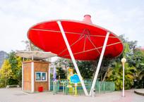 儿童公园旋转飞车