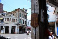 海口骑楼老街历史建筑