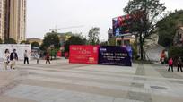 时光贵州一期广场