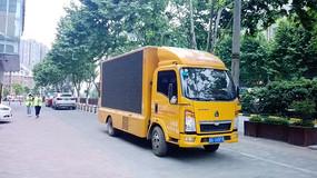 视频广告车