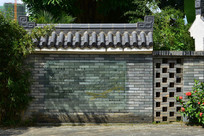 五象湖公园园林古典房檐