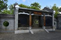 五象湖公园园林古典建筑